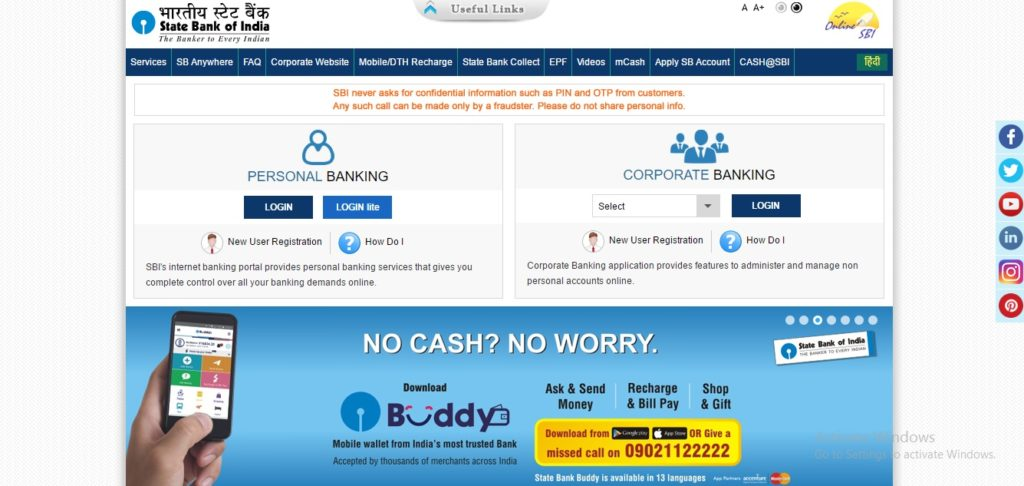 State Bank of India bank also provides online cheques facility for their customers using which they can execute many tasks related their bank accounts